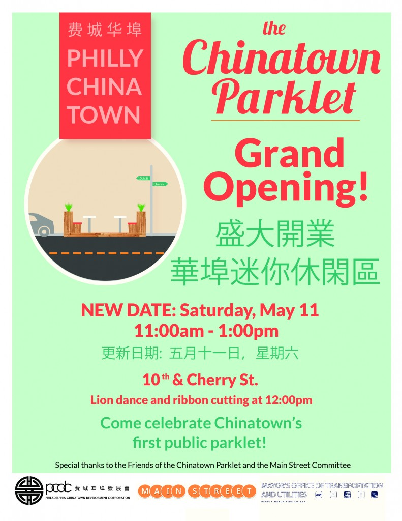 Parklet Grand Opening 5.11